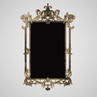 antique mirror max