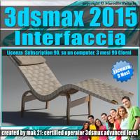3ds max 2015 Interfaccia Vol. 43_3 Mesi Subscription