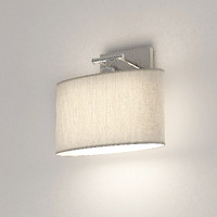 maya chelsom plaza wall light