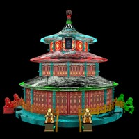 3dsmax chinese tower ice sculpture