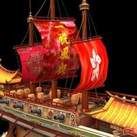 chinese junk ship max