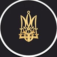 ukrainian trident 0002