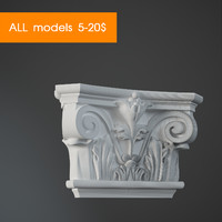 pilaster order 3d max