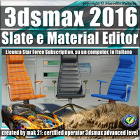 3ds max 2016 Slate e Material Editor Subscription