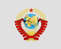 USSR state emblem