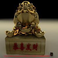 3d max chinese gold ingot