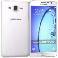 samsung galaxy on5 white wrl