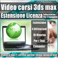 3ds max Estensione Licenza Subscription