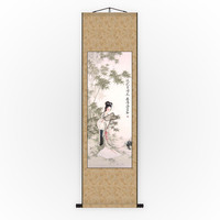 Chinese Hanging Scroll Brush Painting - Lady in Bamboo Grove