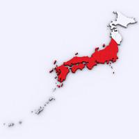 3d japan japanese