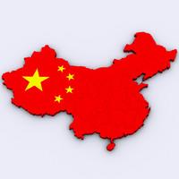 china 3ds