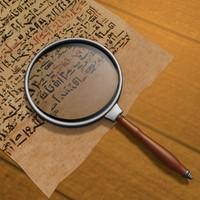 magnifier papyrus 3d 3ds