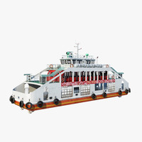3d cijin ferry model