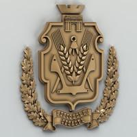 x kherson region