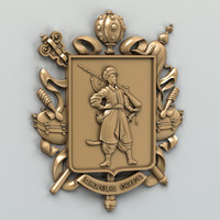 zaporizhzhya region 3d model