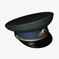 KGB Peaked Cap