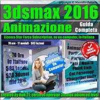 Corso 3ds max 2016 Animazione Guida Completa Locked Subscription, un Computer.