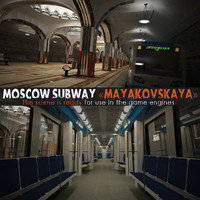 max subway train moscow