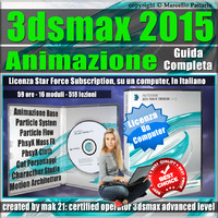 3ds max 2015 Animazione Guida Completa Locked Subscription, un Computer.