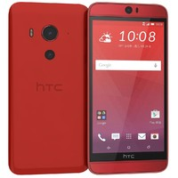 3d c4d htc butterfly 3 red
