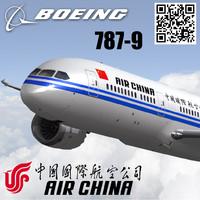 3d model air china
