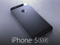 concept iphone 5se 3ds