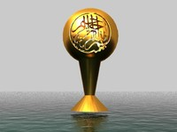 3d model calligraphy arabic style