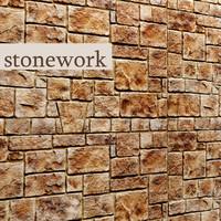 stone slate wall obj
