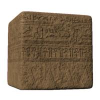 Egyptian Hieroglyph Decorated Wall Grungey
