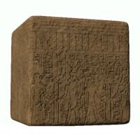 Egyptian Hieroglyph Pharaoh Wall Dirty
