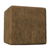 Egyptian Hieroglyph Pharaoh Wall