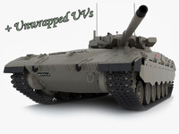 merkava mk 2 tanks max