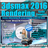 Corso 3ds max 2016 Rendering Guida Completa 3 mesi Subscription 1 Computer