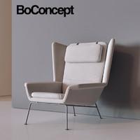 3d boconcept hamilton chair