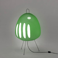 3d model light lamp 1av