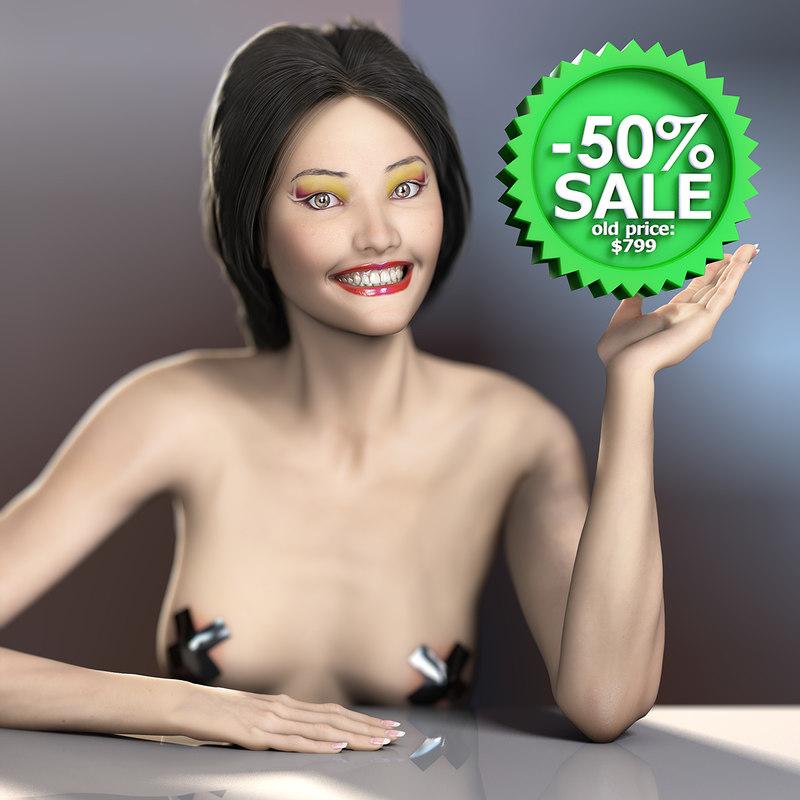SaleNudeAE(50%).jpg