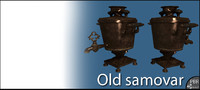 3d model old samovar