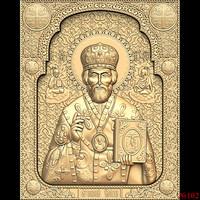 3ds religion icon stl cnc