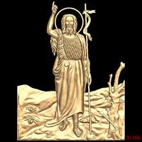religion icon stl cnc 3ds