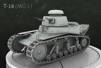 tank t-18 obj