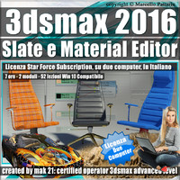 3ds max 2016 Slate e Material Editor Subscription 2 Computer