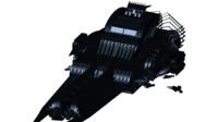space cruiser max