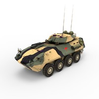 aslav australian light 3d model