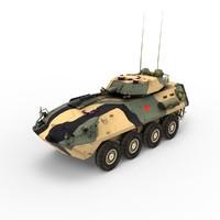 aslav australian light 3d model