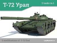 t-72 ural tank 2 max