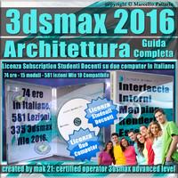 Corso 3ds max 2016 Architettura Guida Completa Studenti Docenti