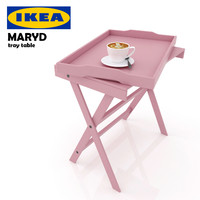 IKEA Maryd - tray table