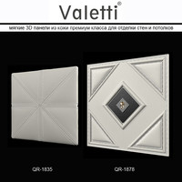 leather decorative panel Valetti