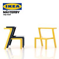 IKEA Masterby -