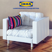 ikea landskrona armchair grann 3d max